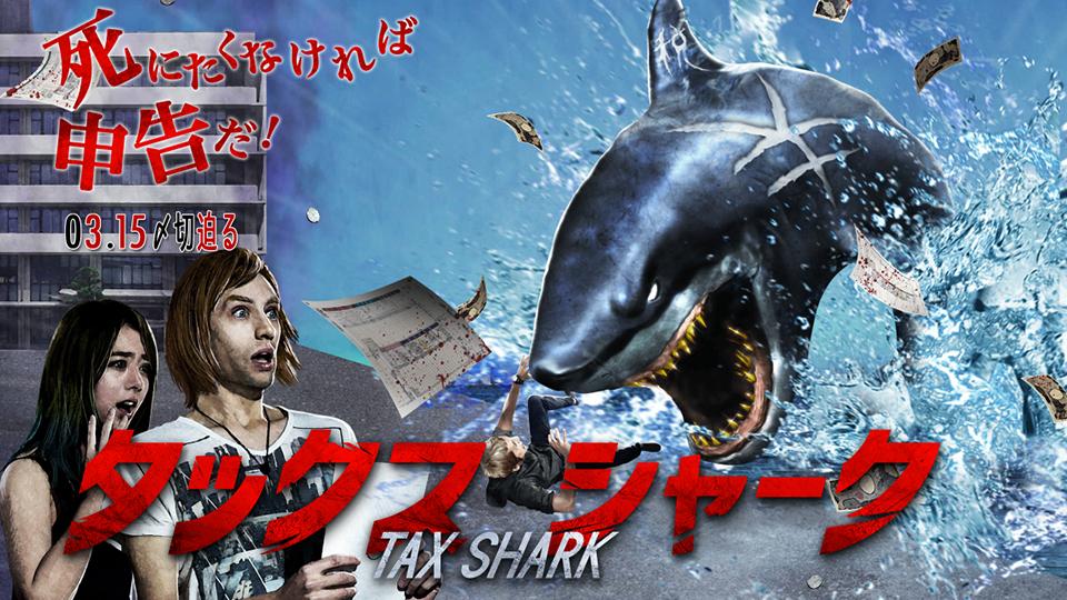 taxshark